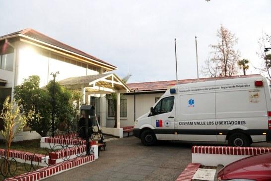 Cesfam Valle de Los Libertadores realizará operativo de PAP para mujeres desde 25 hasta 64 años